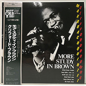 レコード画像:CLIFFORD BROWN / More Study In Brown