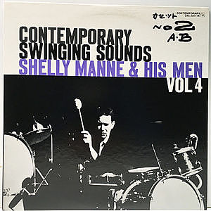 レコード画像:SHELLY MANNE / Vol. 4 - Swinging Sounds