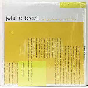 レコード画像:JETS TO BRAZIL / Orange Rhyming Dictionary