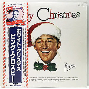 レコード画像:BING CROSBY / Merry Christmas