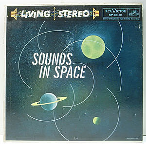 レコード画像:KEN NORDINE / VARIOUS / Sounds In Space