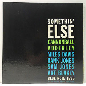 レコード画像:CANNONBALL ADDERLEY / Somethin' Else