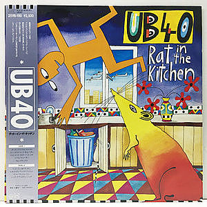 レコード画像:UB40 / Rat In The Kitchen