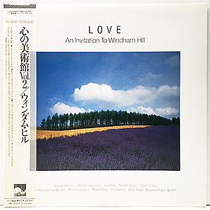 レコード画像:VARIOUS / Love - An Invitation To Windham Hill, vol. 2
