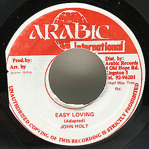レコード画像:JOHN HOLT / Easy Loving