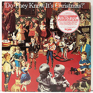 レコード画像:BAND AID / Do They Know It's Christmas?