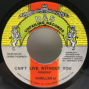 レコード画像:THRILLER U / Can't Live Without You