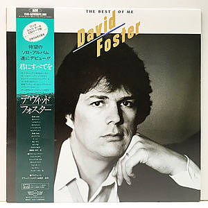 レコード画像:DAVID FOSTER / The Best Of Me
