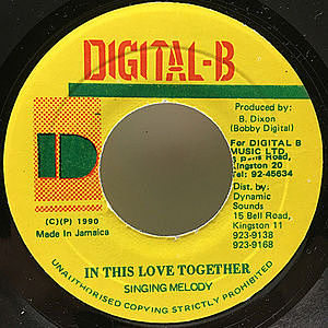 レコード画像:SINGING MELODY / In This Love Together