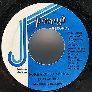 レコード画像:COCOA TEA / Forward To Africa