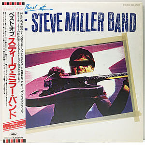 レコード画像:STEVE MILLER / The Best Of The Steve Miller Band