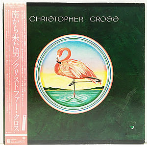 レコード画像:CHRISTOPHER CROSS / Same