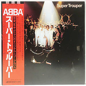 レコード画像:ABBA / Super Trouper