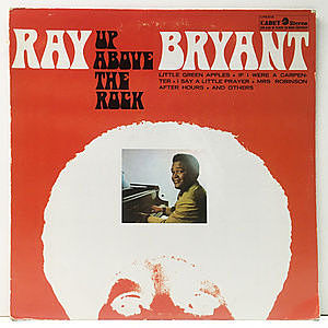 レコード画像:RAY BRYANT / Up Above The Rock
