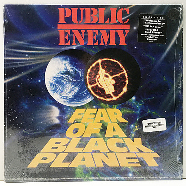 レコードメイン画像:シュリンク良好!! '90年 USオリジナル PUBLIC ENEMY Fear Of A Black Planet (Def Jam) Welcome To The Terrordome, 911 Is A Joke 名作