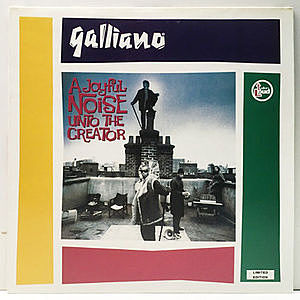 レコード画像:GALLIANO / A Joyful Noise Unto The Creator