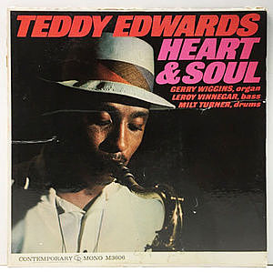 レコード画像:TEDDY EDWARDS / Heart & Soul