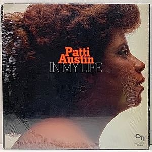 レコード画像:PATTI AUSTIN / In My Life