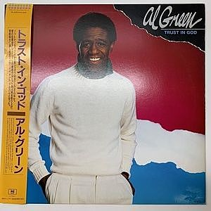 レコード画像:AL GREEN / Trust In God