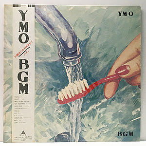 レコード画像:YELLOW MAGIC ORCHESTRA / YMO / BGM