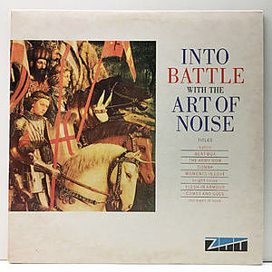 レコード画像:ART OF NOISE / Into Battle With The Art Of Noise