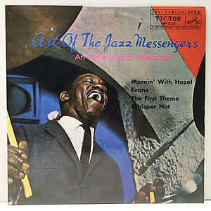 レコード画像:ART BLAKEY / JAZZ MESSENGERS / Art Of The Jazz Messengers