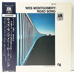 レコード画像:WES MONTGOMERY / Road Song