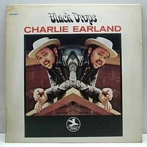 レコード画像:CHARLIE EARLAND / Black Drops