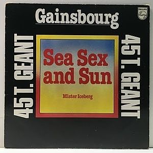 レコード画像:SERGE GAINSBOURG / Sea Sex And Sun / Mister Iceberg