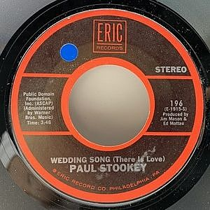 レコード画像:PAUL STOOKEY / Wedding Song (There Is Love) / Sebastian