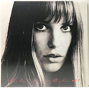 レコード画像:JANE BIRKIN / The Best Of Vol.1