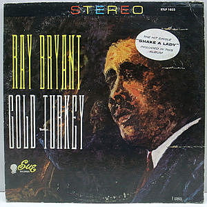 レコード画像:RAY BRYANT / Cold Turkey