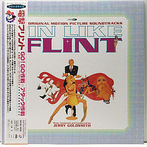 レコード画像:JERRY GOLDSMITH / In Like Flint - Our Man Flint (O.S.T.)