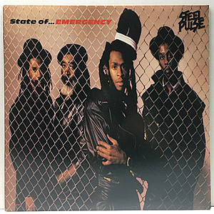 レコード画像:STEEL PULSE / State Of Emergency