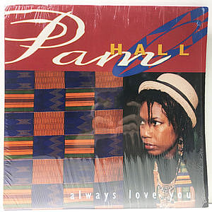 レコード画像:PAM HALL / Always Love You