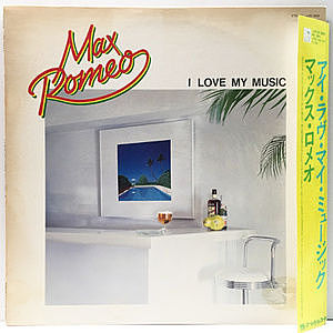 レコード画像:MAX ROMEO / I Love My Music