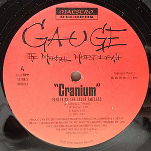 レコード画像:GAUGE / GAUGE THE MENTAL MURDERAH / Cranium
