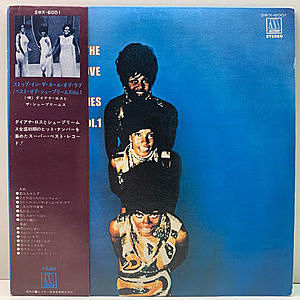 レコード画像:SUPREMES / Stop! In The Name Of Love