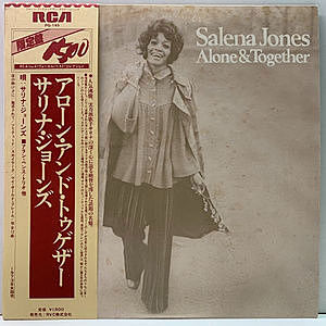 レコード画像:SALENA JONES / Alone & Together