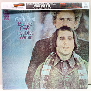 レコード画像:SIMON and GARFUNKEL / Bridge Over Troubled Water