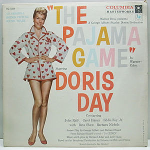 レコード画像:DORIS DAY / The Pajama Game