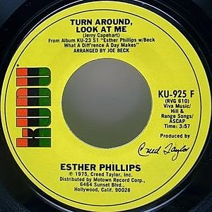 レコード画像:ESTHER PHILLIPS / What A Difference A Day Makes