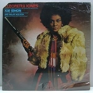 レコード画像:Joe Simon / Millie Jackson / Cleopatra Jones - O.S.T