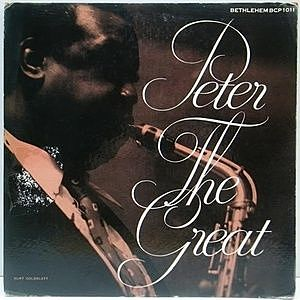 レコード画像:PETE BROWN / Peter The Great
