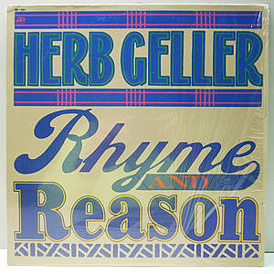 レコード画像:HERB GELLER / Rhyme And Reason