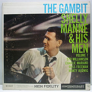 レコード画像:SHELLY MANNE / The Gambit (Vol. 7)