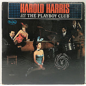 レコード画像:HAROLD HARRIS / At The Playboy Club