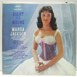 レコード画像:WANDA JACKSON / Right Or Wrong