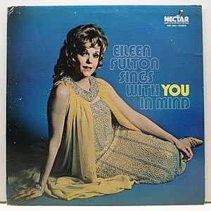 レコード画像:EILEEN FULTON / Sings With You In Mind