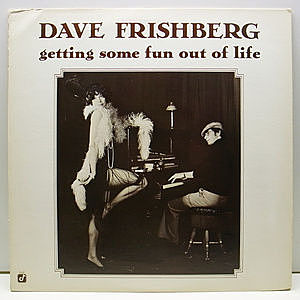 レコード画像:DAVE FRISHBERG / Getting Some Fun Out Of Life